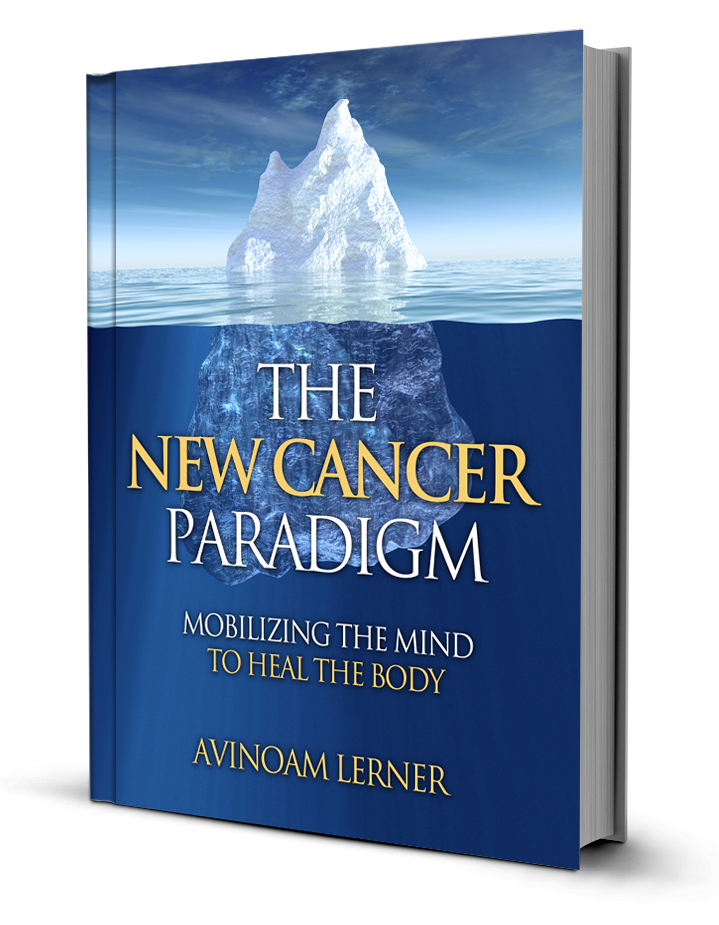The New Cancer Paradigm Book