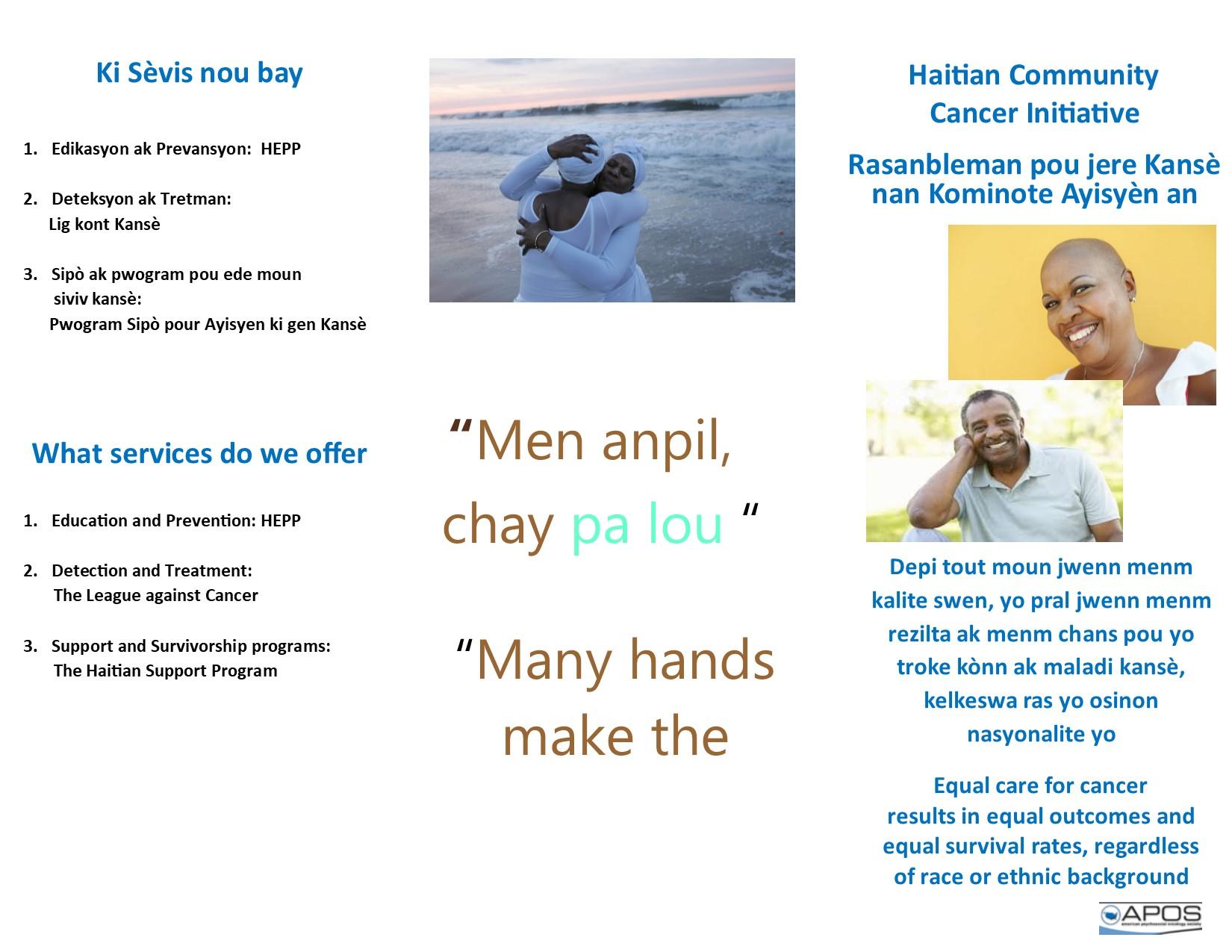 HCCI Haitian Community Cancer Initiative English Brochure 1
