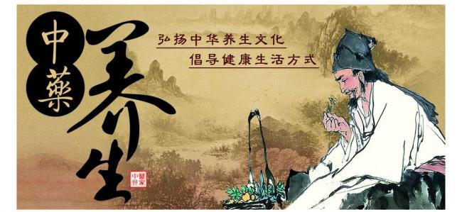 Traditional Chinese Medicine Health Posters1